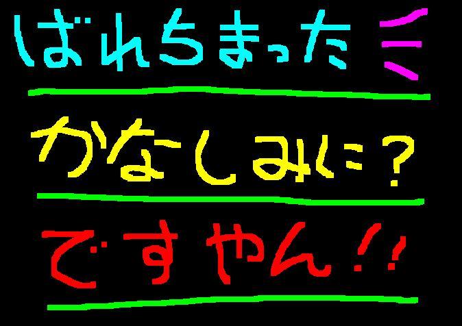 f0056935_2016380.jpg