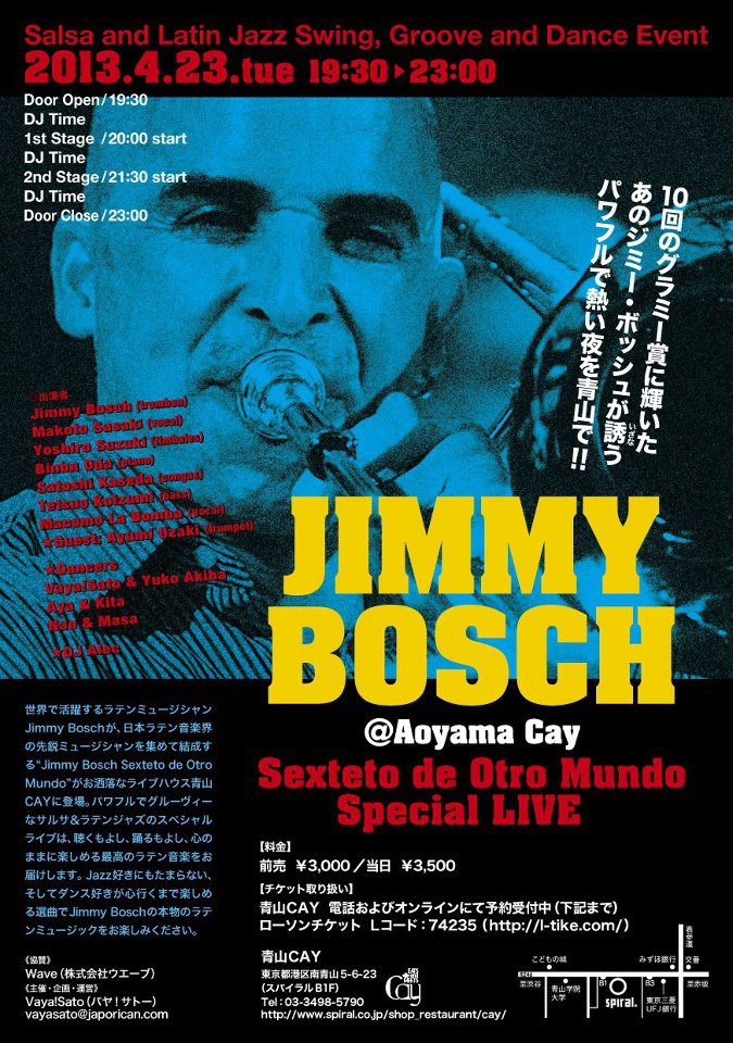 blog;グラミー賞を超える幸福感~ジミー・ボッシュ・スペシャル・ライブ~_a0103940_15202558.jpg