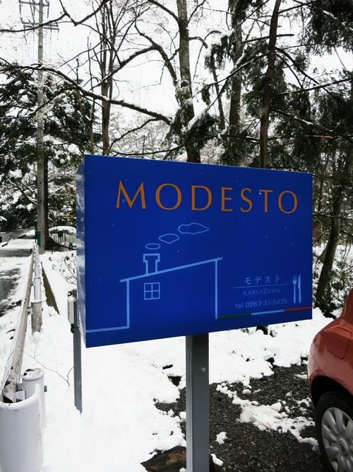 MODESTO 移転オープン♪_f0236260_23512852.jpg