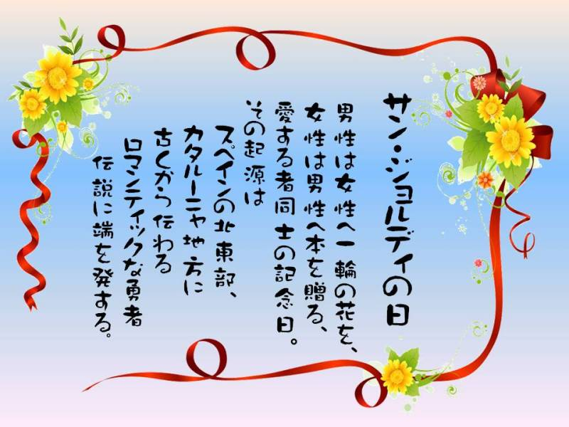 f0214467_9431886.jpg