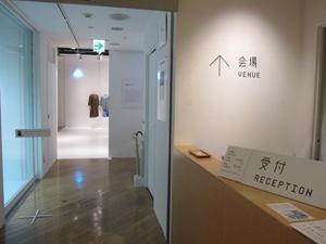 『青森県立美術館展 コレクションと空間、そのまま持ってきます』ギャラリートーク/レポートその①_f0023676_1603064.jpg