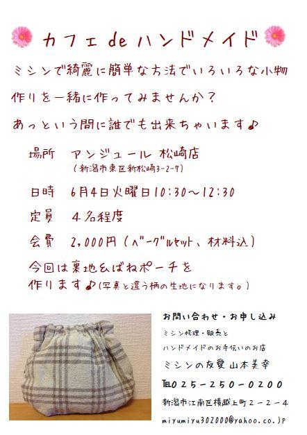 b0213187_2040961.jpg
