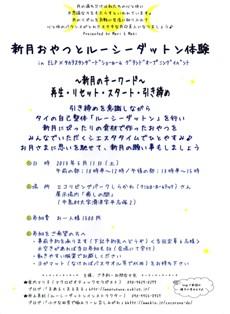 b0163088_9345118.jpg