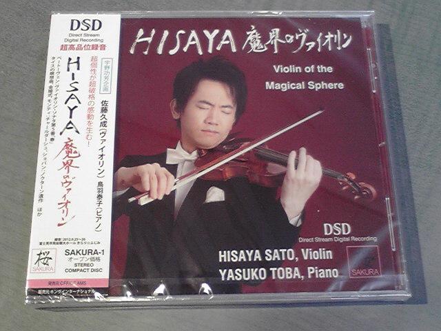 CDをいくつか。_e0046190_18102167.jpg