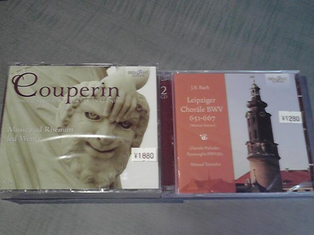 CDをいくつか。_e0046190_1834074.jpg