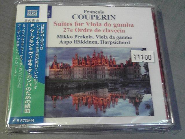 CDをいくつか。_e0046190_1874244.jpg