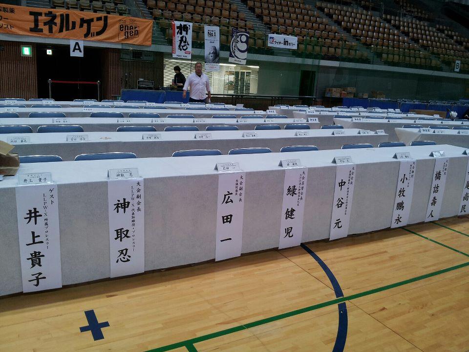 第30回オープントーナメント 全四国空手道選手権大会_c0186691_1440270.jpg