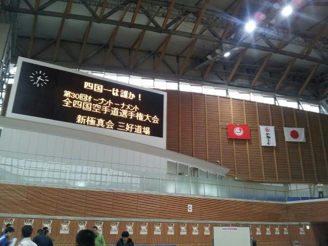 第30回オープントーナメント 全四国空手道選手権大会_c0186691_14404167.jpg