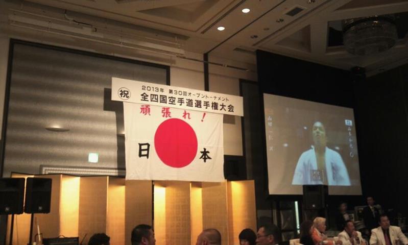 第30回オープントーナメント 全四国空手道選手権大会_c0186691_14462741.jpg