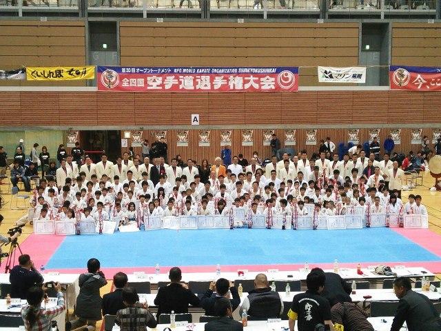 第30回オープントーナメント 全四国空手道選手権大会_c0186691_1446519.jpg
