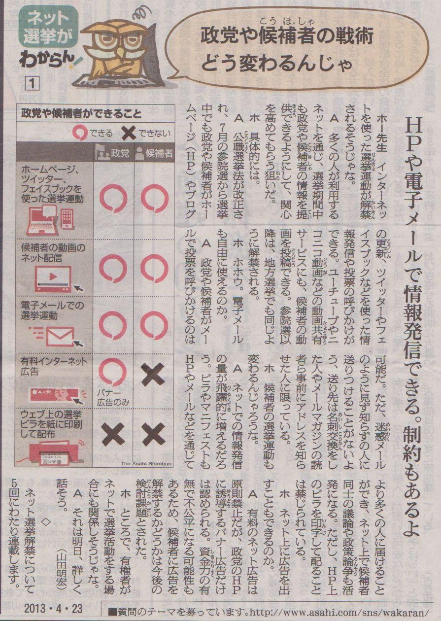 4月23日 土浦市乙戸恒例花見 4回目_d0249595_19591831.jpg