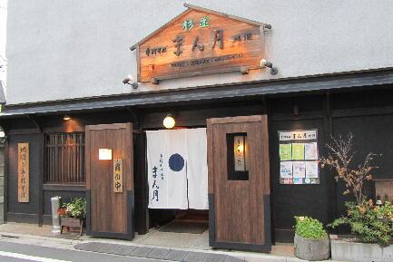 たまにはまったりと|高円寺の美容室envie_f0216597_16435010.jpg