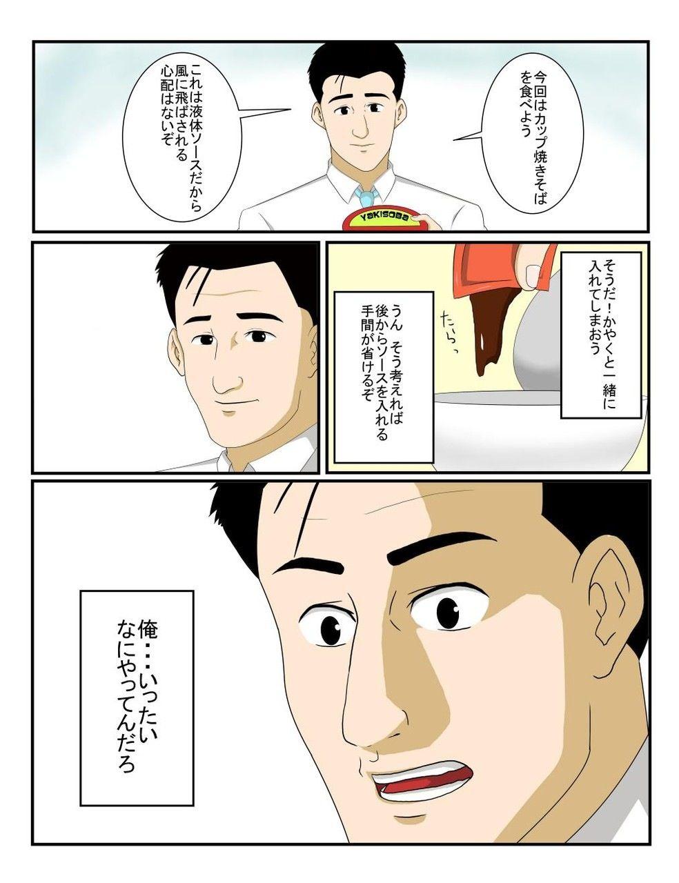 新入荷アイテム!!_b0200198_21261843.jpg