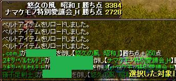 d0081603_0384838.jpg