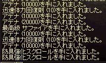 d0021312_2424794.jpg