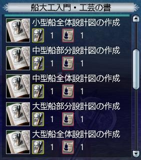 e0051412_23195859.jpg