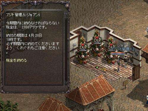 b0056117_7364169.jpg