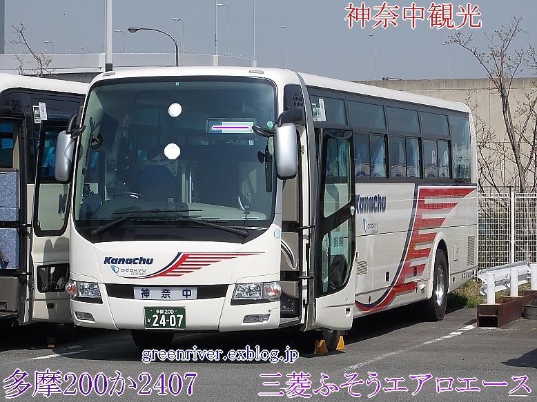 神奈中観光 2407_e0004218_2161154.jpg