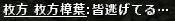 b0236120_10222486.jpg