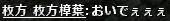 b0236120_10393115.jpg