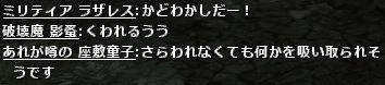 b0236120_1040953.jpg