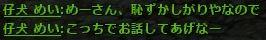 b0236120_104298.jpg