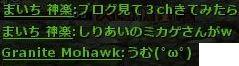 b0236120_10504344.jpg