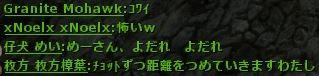 b0236120_1056194.jpg