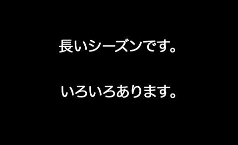 f0105741_661123.jpg