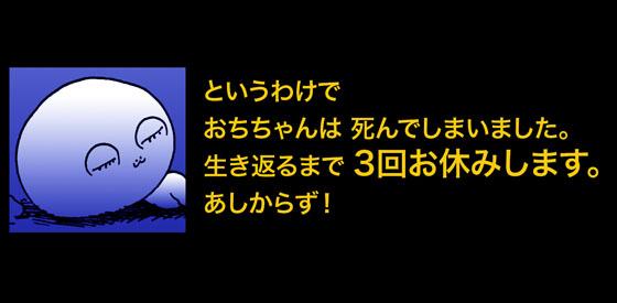 f0105741_694955.jpg