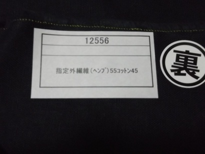 a0152544_1944663.jpg