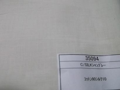 a0152544_19453052.jpg