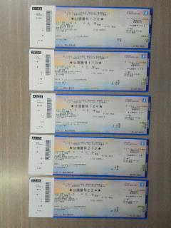 楽しみなラ・フォル・ジュルネ金沢2013_f0030155_764630.jpg
