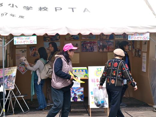 「福島の子どもたち香川へおいでプロジェクト」さかいで塩まつり2013 に参加 レポ  _b0242956_8384530.jpg
