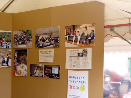 「福島の子どもたち香川へおいでプロジェクト」さかいで塩まつり2013 に参加 レポ  _b0242956_865869.jpg