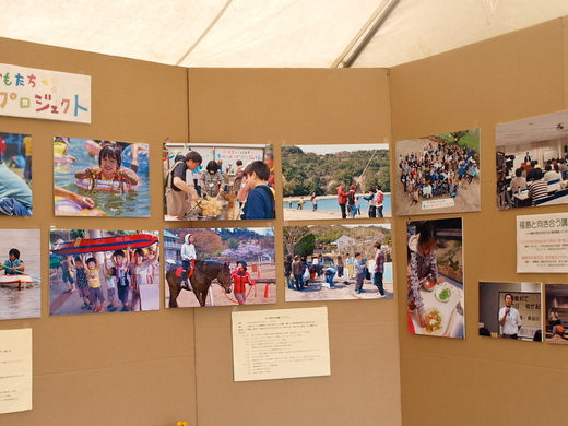 「福島の子どもたち香川へおいでプロジェクト」さかいで塩まつり2013 に参加 レポ  _b0242956_8807.jpg