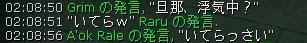 c0074259_1464224.jpg