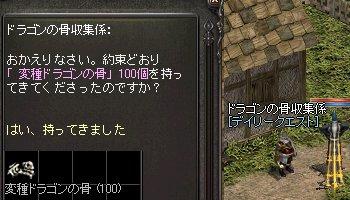 b0048563_21135791.jpg