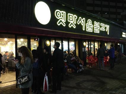 ソウル 本当にウマイ店 その1_b0060363_15322277.jpg