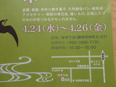 b0197963_1127372.jpg