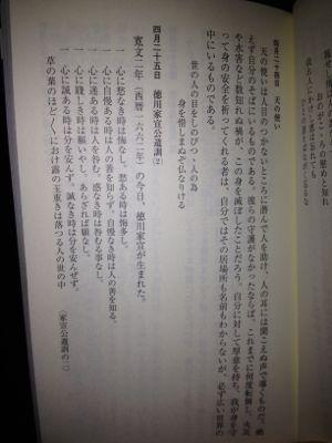 a0064366_20114840.jpg