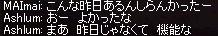 a0201367_17532435.jpg