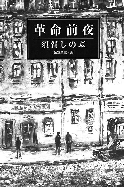 別冊『文藝春秋 5月号』_c0154575_1451343.jpg