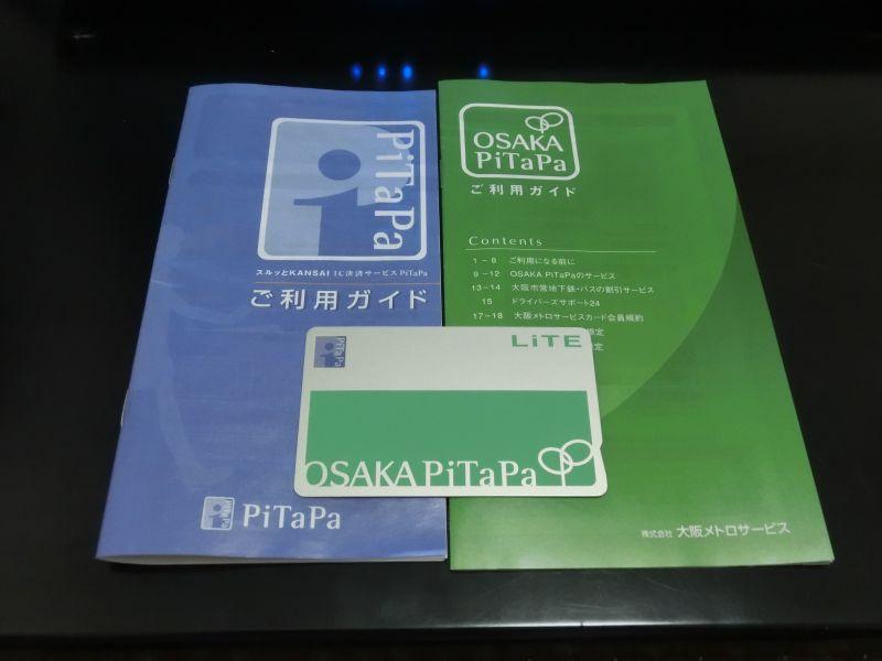 b0048879_22205981.jpg