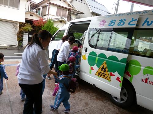 雨にたたかれた親子遠足_b0277979_15545025.jpg