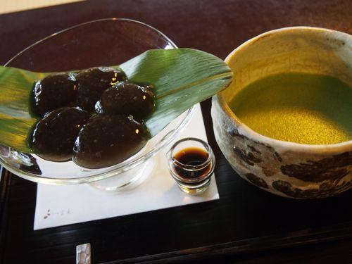 なんやかやと忙しくちょっと出かけてみました…京都一番…_d0266681_15393410.jpg