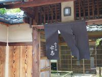 なんやかやと忙しくちょっと出かけてみました…京都一番…_d0266681_154273.jpg