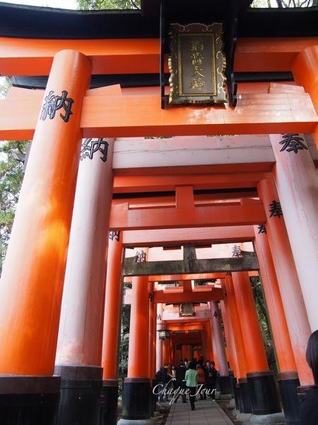 火曜サスペンス…行ってみたかったんだ…伏見稲荷…京都二番_d0266681_15554591.jpg