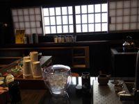 美味しいお茶が飲めました…京都三番_d0266681_1610535.jpg