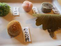 美味しいものだけ沢山行ってみました…京都四番_d0266681_1639763.jpg